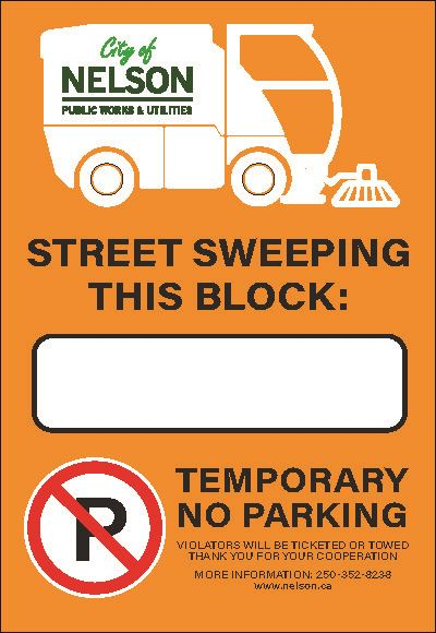 Large Street Sweeper Logo